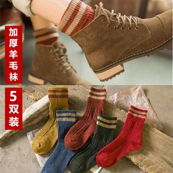 啵啵纯冬款羊毛线中筒女袜5双