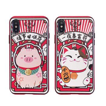 极步苹果手机壳iphone软壳招财猪女
