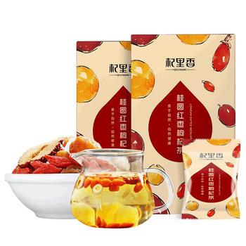 【第2件9.9元】桂圆红枣枸杞茶240g 补血益气 养颜润肤