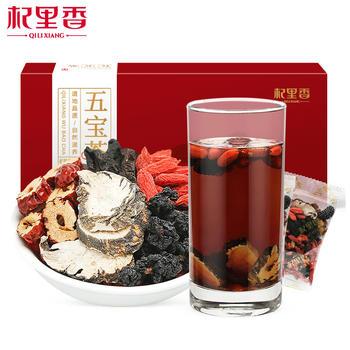 【第2件9.9元】男人五宝茶250g 补肾