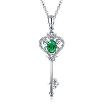 今上珠宝18K金祖母绿钥匙宝石吊坠
