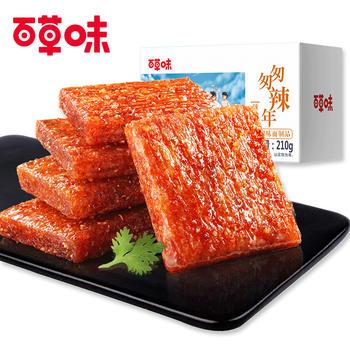 百草味 辣方了辣条210g 网红素食辣片麻辣儿时小零食
