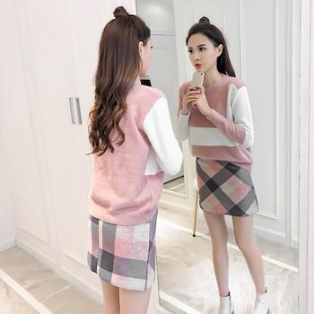 新款小香风针织毛衣鱼尾裙两件套