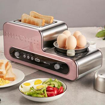 小熊多士炉早餐机烤面包机煮蛋器煎蛋器一招搞定三餐