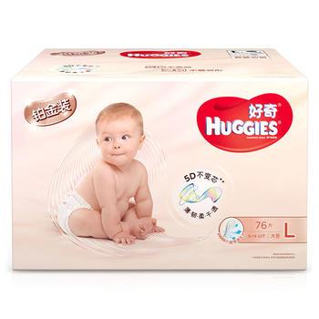 好奇 (Huggies) 铂金装纸尿裤L76片(9-14kg)