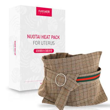 诺泰电加热暖宫护腰带英伦咖