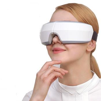 诺泰无线眼部按摩器护眼仪