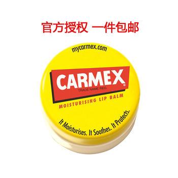 美国•小蜜缇(Carmex)修护唇膏1支装