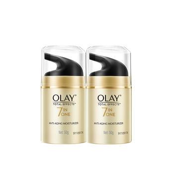玉兰油Olay多效修护经典面霜 50g*2瓶