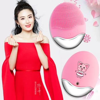 佳禾美洗脸仪毛孔清洁器电动硅胶洁面仪神器充电式
