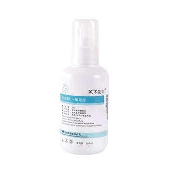 芭木花树维生素E玻尿酸特润乳150ml