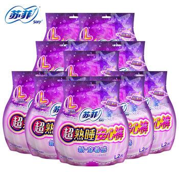 苏菲夜用超熟睡超薄款安心裤L码10包20片