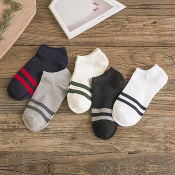 啵啵純男士襪子短襪棉襪低幫襪二杠5雙裝