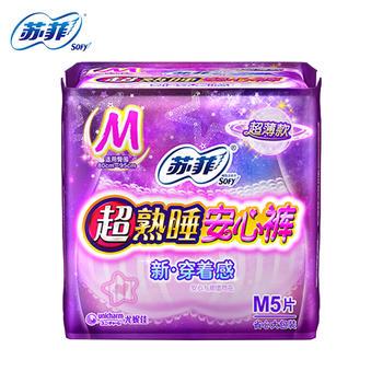 苏菲卫生巾超熟睡安心裤M码5片