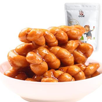 红糖麻花150g 麻花传统糕点特产天津麻花零食点心