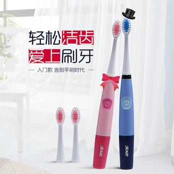 赛嘉电动牙刷成人情侣款款 声波洁牙软毛刷头防水洗