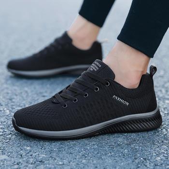 跨洋 时尚轻便飞织运动男鞋 黑色