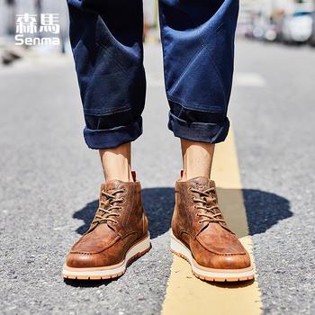 森马马丁靴男潮秋冬?#23616;?#24110;工装靴
