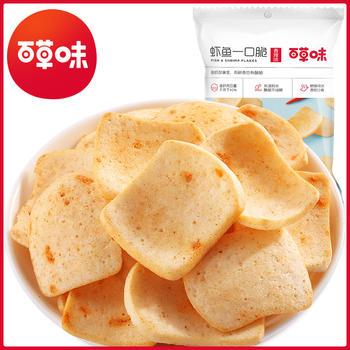 百草味 虾鱼片40g 薯片虾片零食