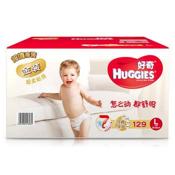 金装纸尿裤L129片(9-14kg)
