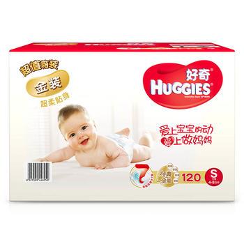 金装纸尿裤S120片(4-8kg)