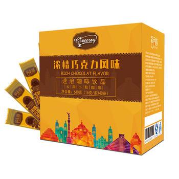 笔香猫浓情巧克力风味速溶咖啡粉三合一40条整盒装