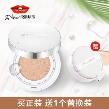 京润珍珠珍珠粉空气妆气垫霜15g