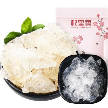 【买1送1】 天然雪燕35g 配桃胶皂角米 养颜嫩肤 补胶原
