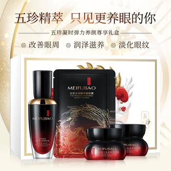 中国•美肤宝五珍凝时弹力养眼尊享礼盒