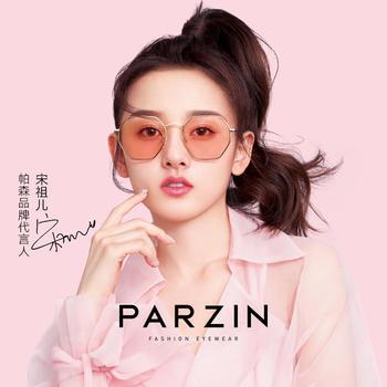 帕森明星同款太阳镜女 时尚墨镜多边金属框潮2019新品