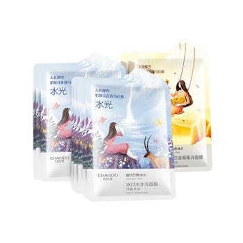 中国•自然堂(CHANDO)喜马拉雅冰川水面膜套装10片(冰川水水光面膜5片+冰川水水光面膜3片+尼泊尔崖蜜蜜光2片)