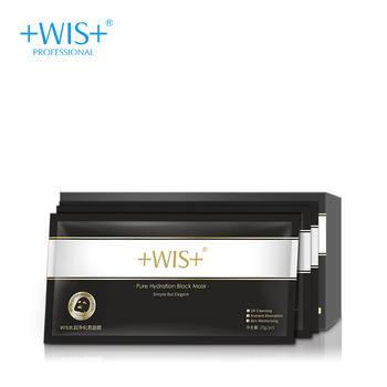 WIS水润净化黑面膜24片套装补水保湿提亮肤色控油清洁