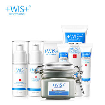 WIS控油抗痘祛印祛黑头套装7件套补水保湿