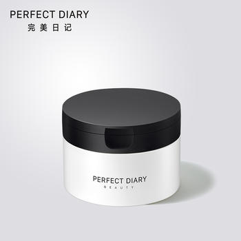 完美日记卸妆膏脸部温和深层清洁不易刺激眼唇卸妆