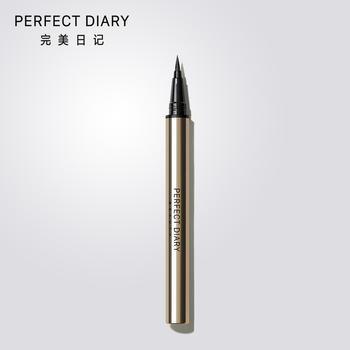 完美日记眼线液笔海绵头不易晕染新手眼线笔
