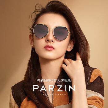 帕森明星同款太阳镜女大框潮墨镜