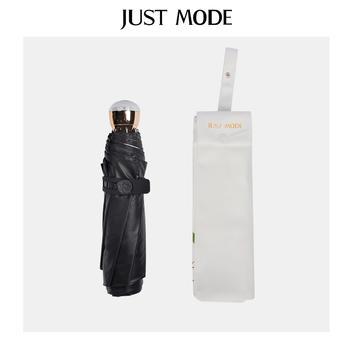 时尚黑胶太阳伞防紫外线晒晴雨伞