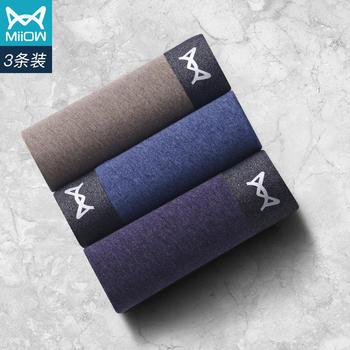 猫人3条装棉莫混纺商务男平角裤