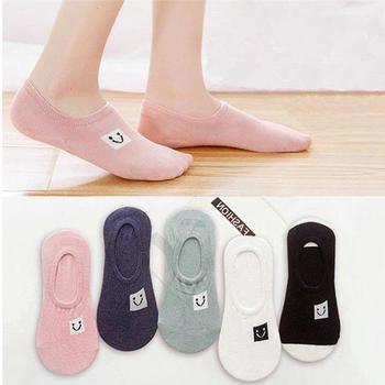 赛棉 5双装拼色笑?#22478;?#21475;隐形防滑女船袜薄款夏季棉袜