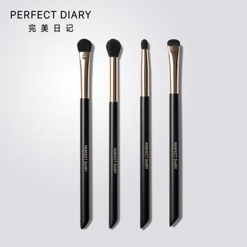 完美日记基础眼影化妆刷套刷4件套化妆工具眼影刷