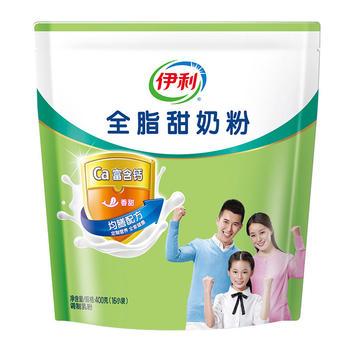 【19年新货】伊利 全脂甜奶粉400g*2袋装 均膳配方