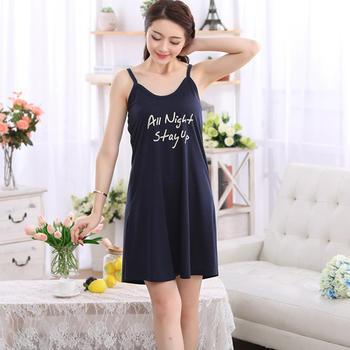 颖贝尔吊带纯色字母睡裙印花可爱性感睡衣