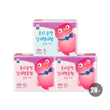 韩国•恩芝Eunjee(猫小菲纯棉日用卫生巾250mm/10P*2+猫小菲纯棉夜用卫生巾280mm/8P)