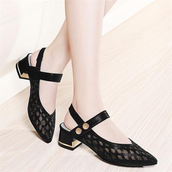 单鞋女春季新款韩版粗跟浅口女鞋