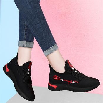 女鞋春季新款跑步网红百搭休闲鞋