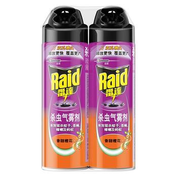 雷达 杀虫气雾剂 香甜橙花550mlx2瓶驱蚊