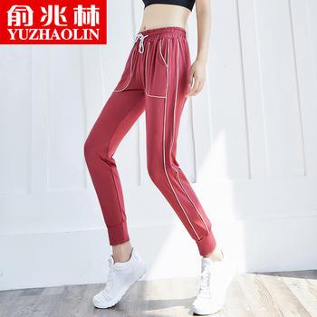 俞兆林运动裤宽松透气口袋休闲瑜伽跑步收口束脚长裤