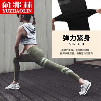 俞兆林健身裤弹力速干紧身跑步运动打底裤高腰显瘦