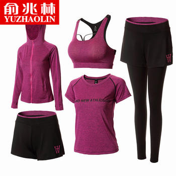 俞兆林运动透气跑步健身服套装速干连帽外套长裤套装
