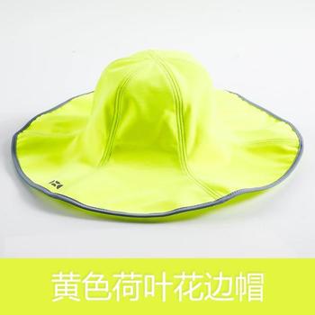 范冰冰推荐 后益hoii 荷叶边花瓣帽遮阳帽